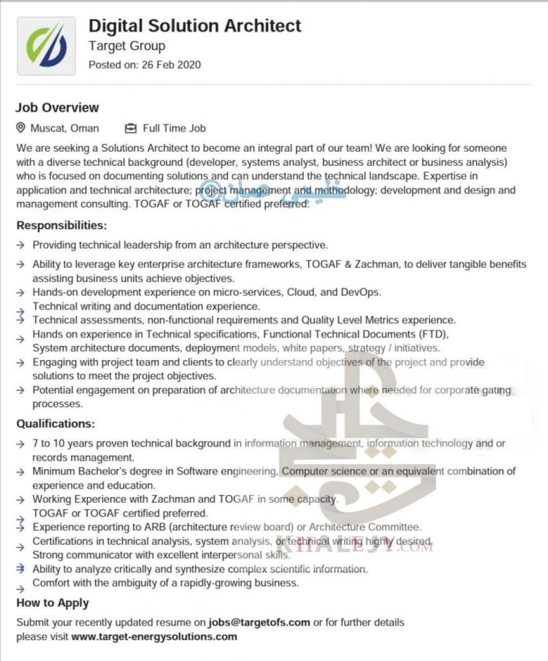 شركة الهدف لخدمات النفط وظائف - خليجي دوت كوم