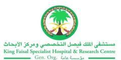 مستشفى الملك فيصل التخصصي يعلن عن 77 وظيفة لجميع المؤهلات