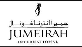مجموعة جميرا سلطنة عمان وظيفة شاغرة