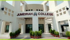 وظائف مؤسسة جيمس التعليمية بالامارات | كلية ومدرسة جميرا