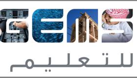 وظائف تعليمية وادارية في مؤسسة جيمس للتعليم في قطر