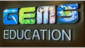 مدارس جيمس وظائف مدارس جيمس العالمية بجدة