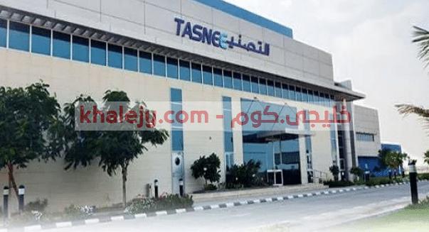 شركة التصنيع الوطنية توظيف للسعوديين وغير السعوديين