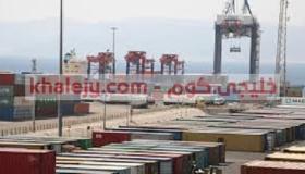 وظائف ميناء خزان البري 2021 عدد من التخصصات