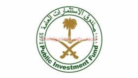 صندوق الاستثمارات برنامج تطوير الخريجين 2021م بمكافئه 9000 ريال