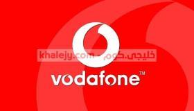وظائف فودافون عمان 2020 شهر أكتوبر للعمانيين والأجانب