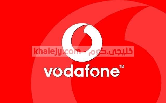 فودافون قطر وظائف للمواطنين والمقيمين في قطر