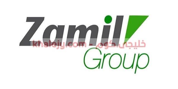 مجموعة الزامل وظائف إدارية وفنية لحملة الثانوية والدبلوم