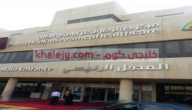 وظائف صحية للرجال والنساء من السعوديين وغير السعوديين