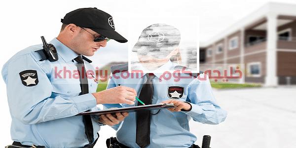 وظائف أمن وحراسة في البحرين 2020 برواتب مجزية