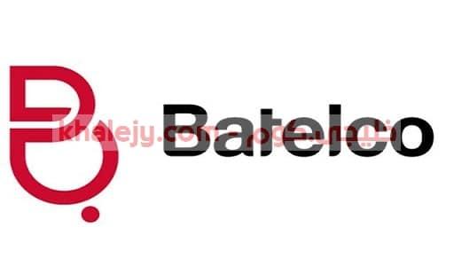 وظائف شركة بتلكو Batelco وظائف البحرين اليوم