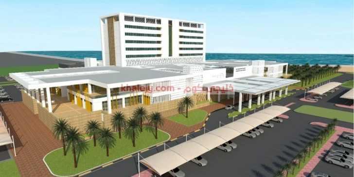 وظائف عمانية شاغرة مركز أبحاث وبحوث السرطان الشامل