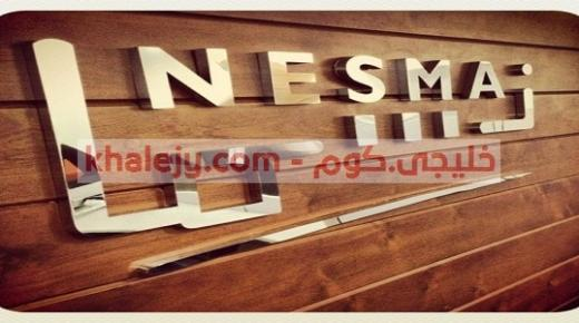 وظائف استقبال لحملة الثانوية فأعلي في جدة