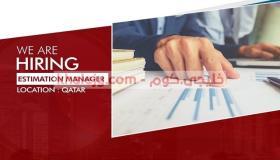 وظائف شركة فاست سبيد في قطر للموطنين والمقيمين