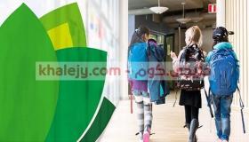 وظائف مدارس ابوظبي 2020 مدرسة الريانة
