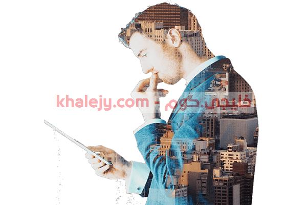 شركات التوظيف في سلطنة عمان وظائف شاغرة جميع الجنسيات