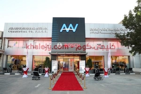 شركة عبد الوهاب المطوع التجارية وظائف شاغرة في الكويت