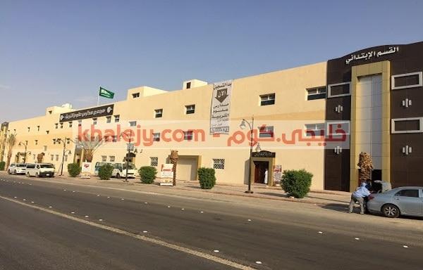 شركة مدارس أهلية في الرياض وظائف شاغرة للرجال