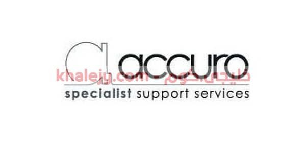 فرص عمل في الامارات شركة أكورو لخدمات الدعم المتخصص