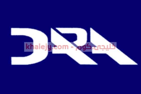 وظائف دولة قطر شركة دارا للاستشارات الهندسية جميع الجنسيات