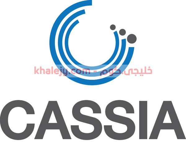 وظائف سلطنة عمان شركة كاسيا وظائف جميع الجنسيات