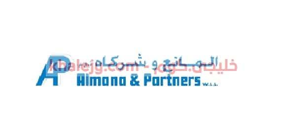 وظائف شاغرة في قطر مجموعة المانع وشركاه للمواطنين والمقيمين
