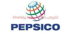 شركة بيبسيكو وظائف الرياض وجدة وأبها ومكة المكرمة والقصيم