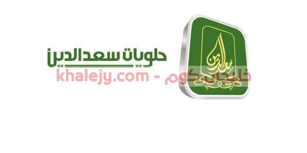 وظائف للرجال والنساء في الرياض وجدة والدمام