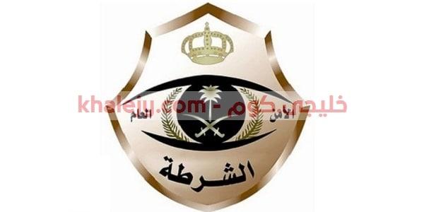 شرطة المدينة المنورة وظائف شاغرة على المرتبة السابعة