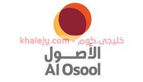 مجموعة الأصول سلطنة عمان تعلن عن وظائف شاغرة في عمان