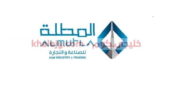 وظائف-قطر