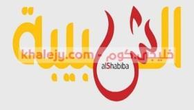 جريدة الشبيبة وظائف اليوم في عمان 19/7/2020