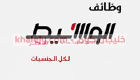 وظائف الصحف القطرية اليوم   وظائف الوسيط القطرية اليوم 17/3/2021