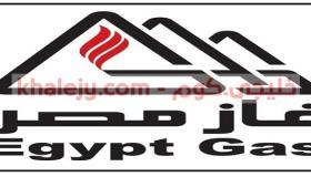 وظائف شركات البترول 2020 جميع المؤهلات شركة غاز مصر