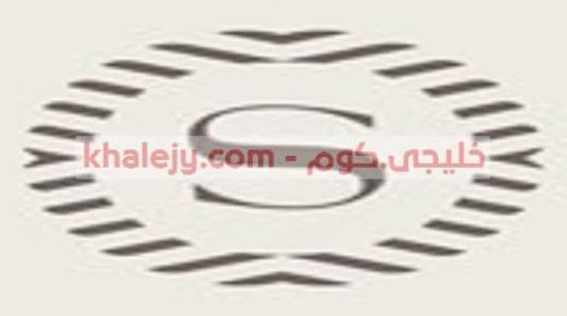 وظائف فنادق شيراتون سلطنة عمان للمواطنين والاجانب