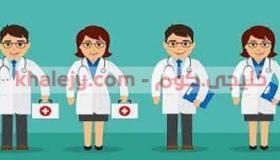 وظائف الامارات اطباء وممرضات للمواطنين والوافدين