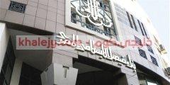 وظائف بنك فيصل الاسلامي فى مصر 2020