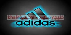 وظائف شركة اديداس مصر 2020