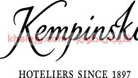 وظائف فنادق كمبينسكي في الامارات لعدة تخصصات