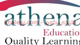 وظائف مجموعة اثينا التعليمية بالامارات للمواطنين والوافدين