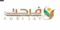 خدمة فرجت 1442 رابط التسجيل عبر منصة أبشر بالمملكة العربية السعودية