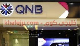 وظائف قطر بنك قطر الوطني QNB في عدة تخصصات