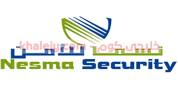 وظائف حراس امن لحملة الثانوية فما فوق للنساء في الرياض