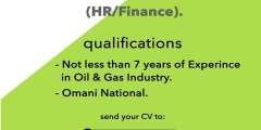 وظائف شركة ايسكو Essco العالمية في عمان