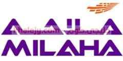 وظائف شركة قطر للملاحة 2020 للمواطنين والاجانب