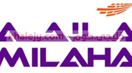 وظائف شركة قطر للملاحة في قطر للمواطنين والاجانب