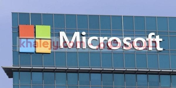 وظائف شركة مايكروسوفت العالمية في الامارات 2020 1