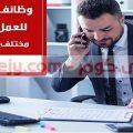 وظائف قطر عن بعد