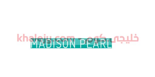 وظائف مؤسسة ماديسون بيرل في الامارات 2020 1