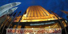 وظائف مجموعة فنادق ماندارين أورينتال في قطر 2020